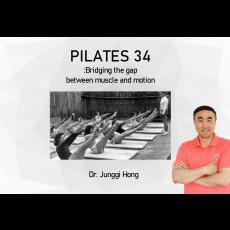 필라테스 34동작의 운동학적 해석